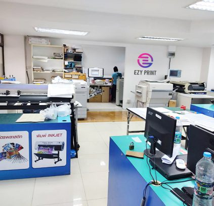 ezyprnt shop